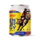 Energy Drink 250 ml Short Canned Rita Brand